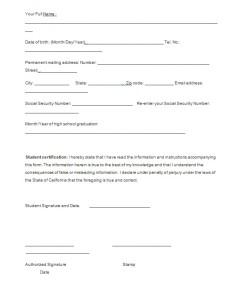 GPA verification form template